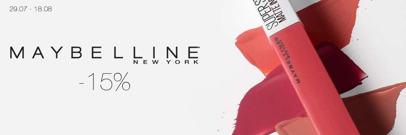 Maybelline -15%
